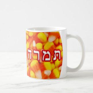Candy Corn Tamara, Tamarah (Tammy) Classic White Coffee Mug