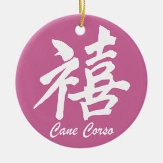 Cane Corso Double-Sided Ceramic Round Christmas Ornament