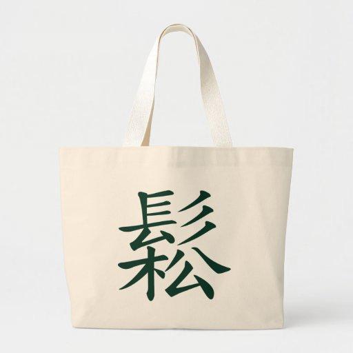 Cantado - el fluir chino del significado de la ji  bolsas lienzo