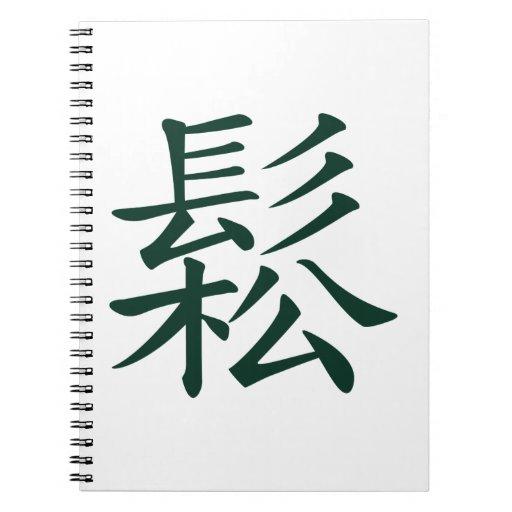 Cantado - el fluir chino del significado de la ji  libro de apuntes con espiral