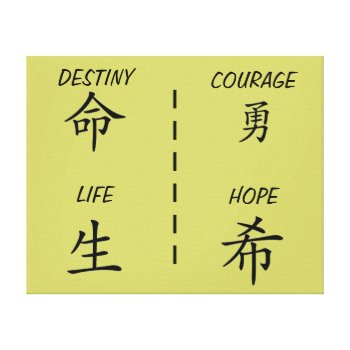 Canvas Picture Chinese Wisdom by creativeconceptss at Zazzle