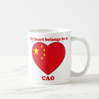 Cao Classic White Coffee Mug