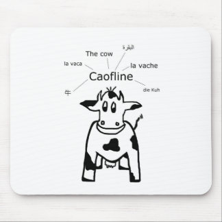 Caofline international mouse pad