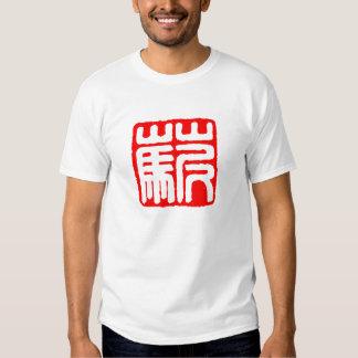 Caonima Shirt