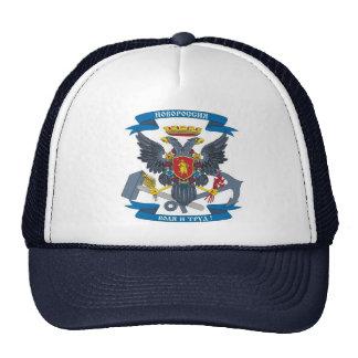 Cap Novorossia Trucker Hat