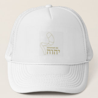 Cap With Design Of the Memorable Name but to