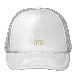 Cap With Design Of the Memorable Name but to Trucker Hat