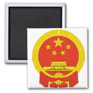 Capa de China del NC del brazo Imán Cuadrado