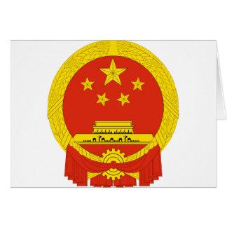 Capa de China del NC del brazo Felicitaciones