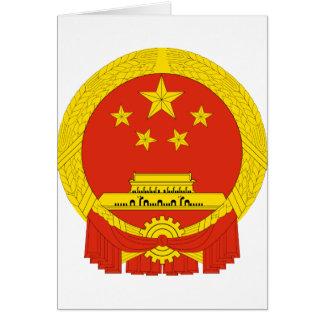 Capa de China del NC del brazo Tarjeta De Felicitación