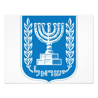capa de los israel_armoiries del brazo comunicado