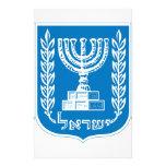 capa de los israel_armoiries del brazo papeleria personalizada