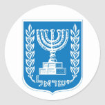 capa de los israel_armoiries del brazo etiqueta redonda