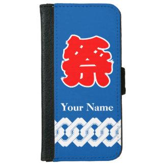 Capa japonesa azul de Happi del festival Carcasa De iPhone 6
