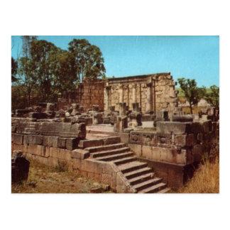 Capernaum, Galilea, sinagoga del siglo I Postales