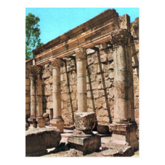 Capernaum, Galilee Postcard