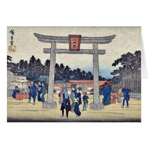 Capilla de Sanno en Nagatanobaba por Ando, Hiroshi Felicitación