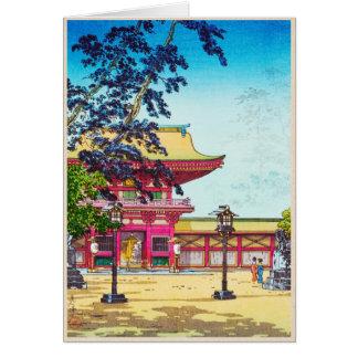 Capilla de Tsuchiya Koitsu Kyushu Hakozaki Hachima Tarjeta Pequeña
