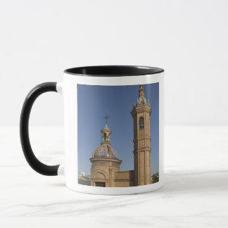 Capilla del Carmen, Seville, Spain Mug