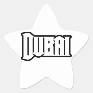 Capilla Dubai de encargo, UAE del representante Ya Pegatina En Forma De Estrella