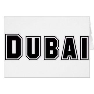Capilla United Arab Emirates de encargo, Dubai del Tarjeta De Felicitación