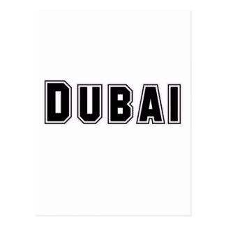 Capilla United Arab Emirates de encargo, Dubai del Postal