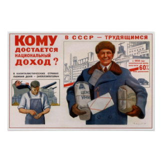 Capitalismo anti 1950 de URSS Unión Soviética Posters