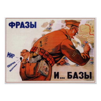 Capitalismo anti 1952 de URSS Unión Soviética Poster