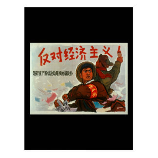 Capitalismo anti de China Postales