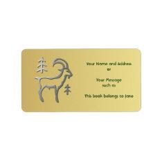 Capricorn Zodiac  Silver On Gold Name Tag Gift Tag at Zazzle