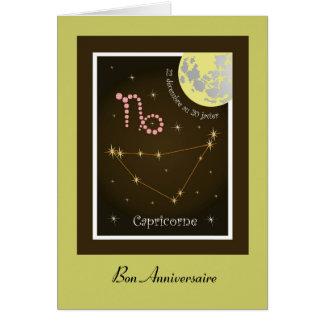 Capricorne 22 décembre au 20 de tarjeta janvier