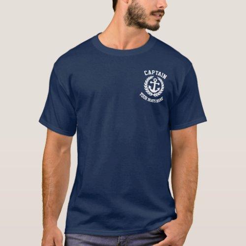 Captain custom name boat crew T_Shirt