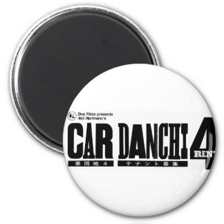 Car Danchi Official gear 2 Inch Round Magnet