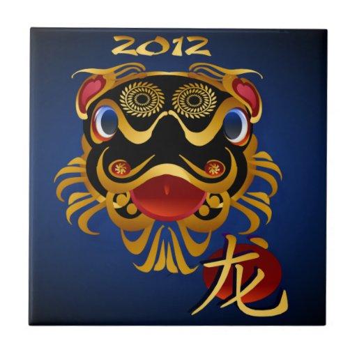 Cara china del dragón del oro de n de 2012 negros  azulejos ceramicos