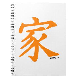 Carácter chino anaranjado para la familia cuaderno