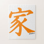 Carácter chino anaranjado para la familia rompecabeza con fotos