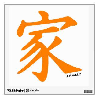 Carácter chino anaranjado para la familia vinilo