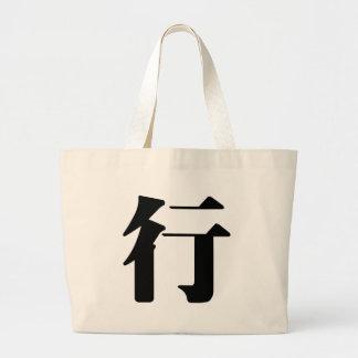 Carácter chino: caída, significando: paseo, viaje bolsa tela grande