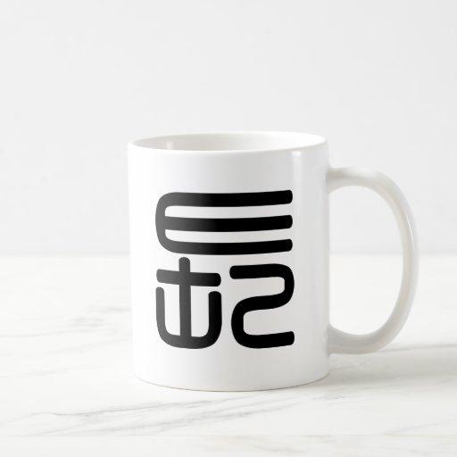 Carácter chino: chang, significando: de largo tazas de café