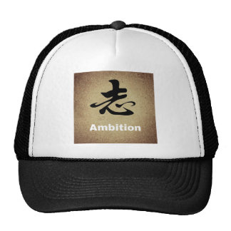Carácter chino de la ambición gorras