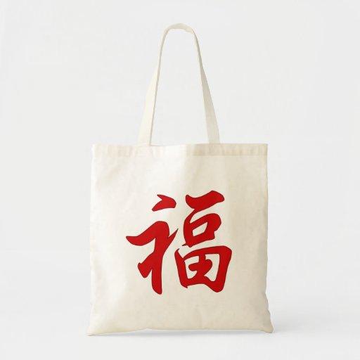 Carácter chino de la buena fortuna bolsa
