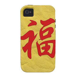 "Carácter chino de la ""buena fortuna"" Case-Mate iPhone 4 fundas"