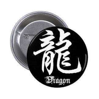 Carácter chino del dragón del zodiaco pin
