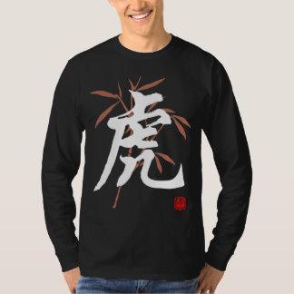 Carácter chino del tigre playeras