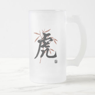Carácter chino del tigre taza de cristal