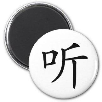 Carácter chino el tintín escucha imanes para frigoríficos