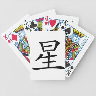 Carácter chino: el xing, significando: estrella barajas de cartas