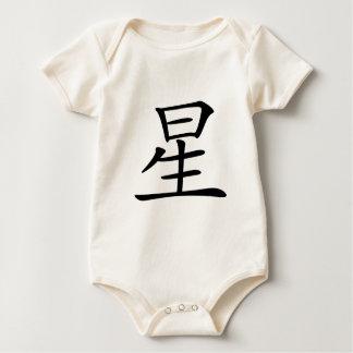 Carácter chino: el xing, significando: estrella body de bebé