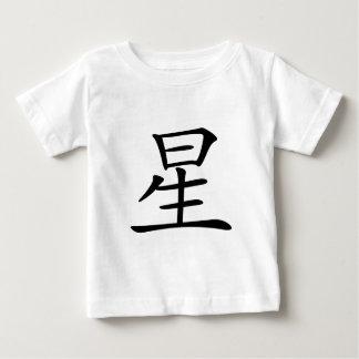 Carácter chino: el xing, significando: estrella remera