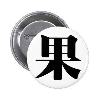 Carácter chino guo significando fruta resultad pins
